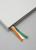 Magpie Sachin Ribbon